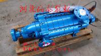 D型多级离心泵型号D46-50X7 多级离心泵优质