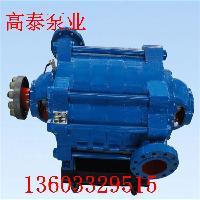 D85-45*5多级泵 多级离心泵