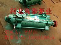 D12-25*4多级泵 多级离心泵