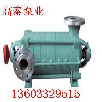 D12-25*8多级泵 多级离心泵