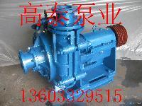 250ZJ-I-A65渣浆泵厂家 渣浆泵配件批发