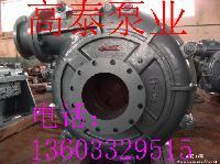 200ZJ-I-A70渣浆泵 矿用耐磨渣浆泵选型