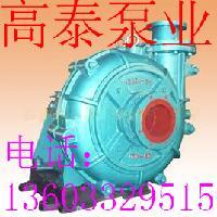 150ZJ-I-A48渣浆泵