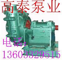 100ZJ-I-A46渣浆泵
