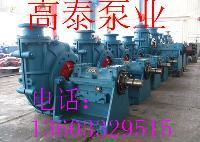 200ZJ-I-A68渣浆泵  中开式耐磨渣浆泵厂家