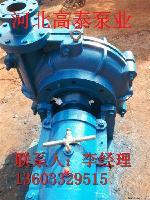 250ZJ-I-A63渣浆泵批发  耐磨矿用泵选型