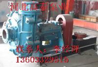 150ZJ-I-A58渣浆泵  中开式耐磨渣浆泵厂家