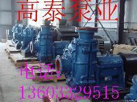80ZJ-I-A39渣浆泵   渣浆泵厂家