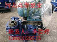 50ZJ-I-A46渣浆泵