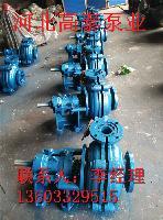 AH型渣浆泵生产厂家  AH渣浆泵配件批发