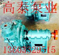 300ZJ-I-A65渣浆泵价格 耐磨耐腐蚀渣浆泵