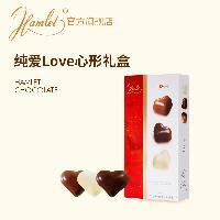 Hamlet心形什锦巧克力