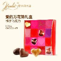 Hamlet礼盒装什锦巧克力(礼盒)