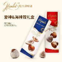 Hamlet®心形夹心什锦巧克力