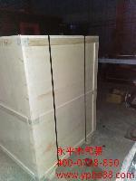 永平包装直销木质包装箱 钢包边箱免熏蒸木箱