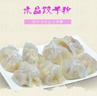 批发食用级瑞冠小麦淀粉虾饺 凉皮专用面粉