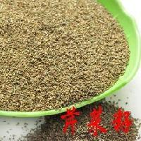 芹菜籽提取物 纯天然水溶浓缩粉 厂家生产包邮