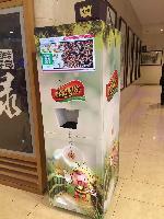 高盛伟业专业定制各种咖啡饮料机
