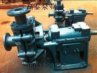 ZGB渣浆泵选型 80ZGB-485渣浆泵价格