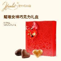 Hamlet®榛子夹心什锦巧克力(红色)
