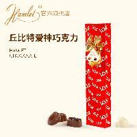 Hamlet®什锦巧克力(长盒)