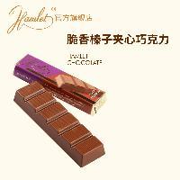 Hamlet®香脆榛子夹心牛奶巧克力