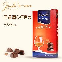 Hamlet®干邑酒心巧克力
