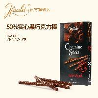 Hamlet®黑巧克力棒