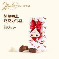 Hamlet®榛子夹心什锦巧克力