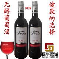 法国进口伯尼无醇红酒 750ml 6瓶/箱