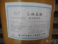 L-缬氨酸