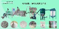 木薯预糊化淀粉设备