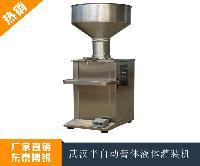 武汉小型定量半自动膏体液体灌装机 性价比高好评如潮