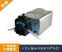 武汉小型定量蠕动泵液体灌装机 12年优质品牌售后服务有保障