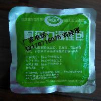 生产方便面内包装调料包铝箔包装袋