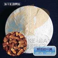 短双歧杆菌冻干型乳酸菌粉