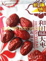 新疆红枣批发 和田大枣若羌灰枣供应商