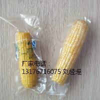 厂家定制水果玉米真空袋