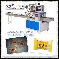雪饼包装机价格 雪饼包装机械设备