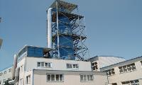 聚合氯化铝高塔喷雾干燥制粒机