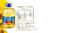 欧丽亚葵花籽油乌,原装进口,非转基因5升装