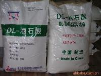 DL-酒石酸-酸味剂