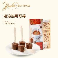 Hamlet®牛奶巧克力(速可可脂)