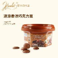 Hamlet®牛奶巧克力