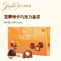 Hamlet®榛子夹心牛奶巧克力