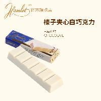 Hamlet榛子夹心白巧克力(条块)