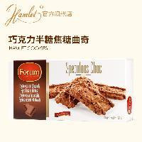 Hamlet®巧克力焦糖味饼干