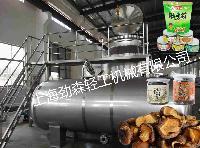 香菇脆真空油浴脱水干燥机     全自动大型香菇深加工设备