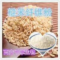 糙米纤维粉
