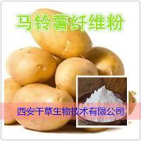 马铃薯纤维粉